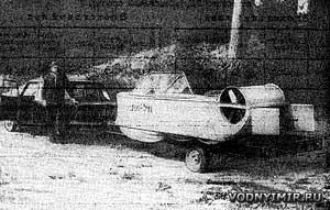 Для перевозки амфибии за автомашиной «Жигули» был изготовлен специальный трейлер