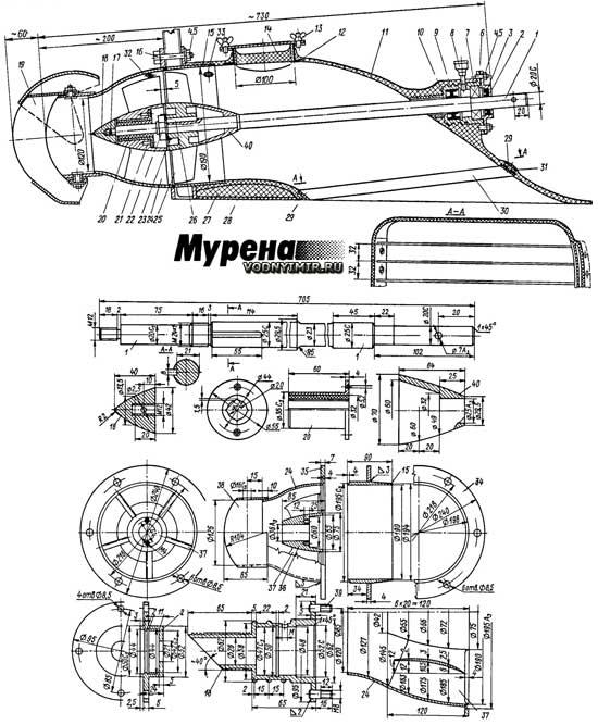 Водометный двигатель своими руками чертежи 741