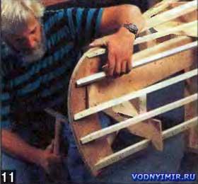 Определяющий форму наружной оболочки лодки каркас образуют сосновые рейки-стрингеры