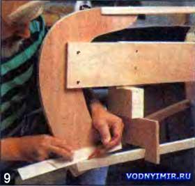 С помощью вспомогательной скобы, вырезанной из куска фанеры и обрезка деревянного бруска, концы привальных брусьев сводят к штевням и размечают по линиям соединения «на ус»