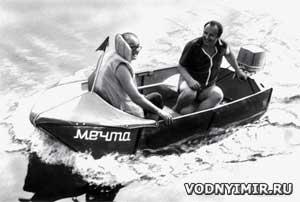 лодка складная мечта 2