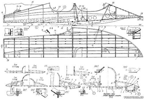 Конструкция корпуса гоночного глиссера