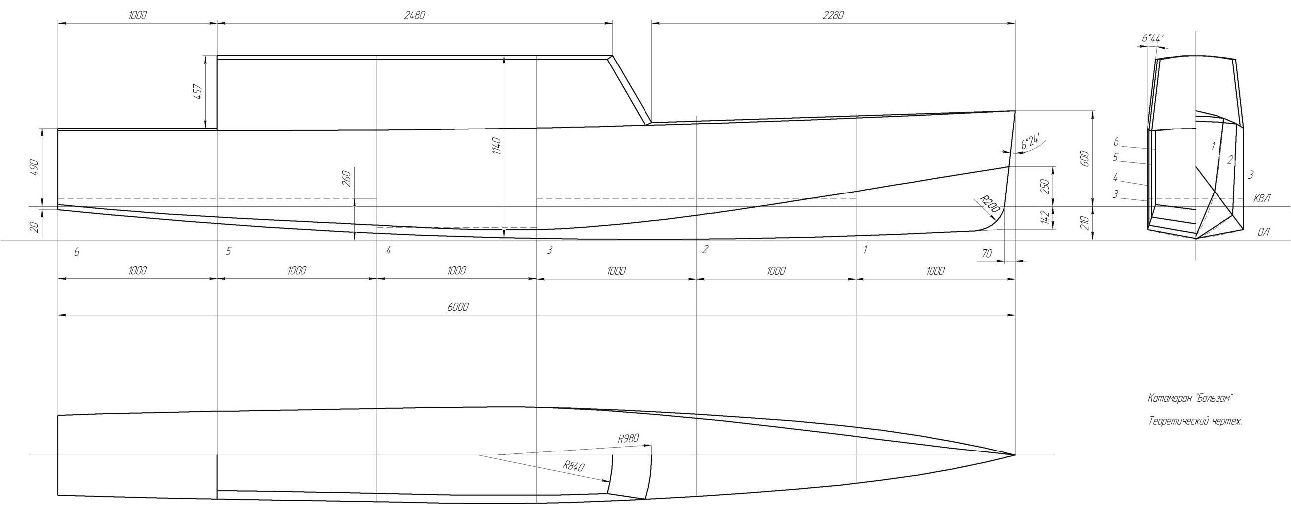 лодка катамаран чертеж