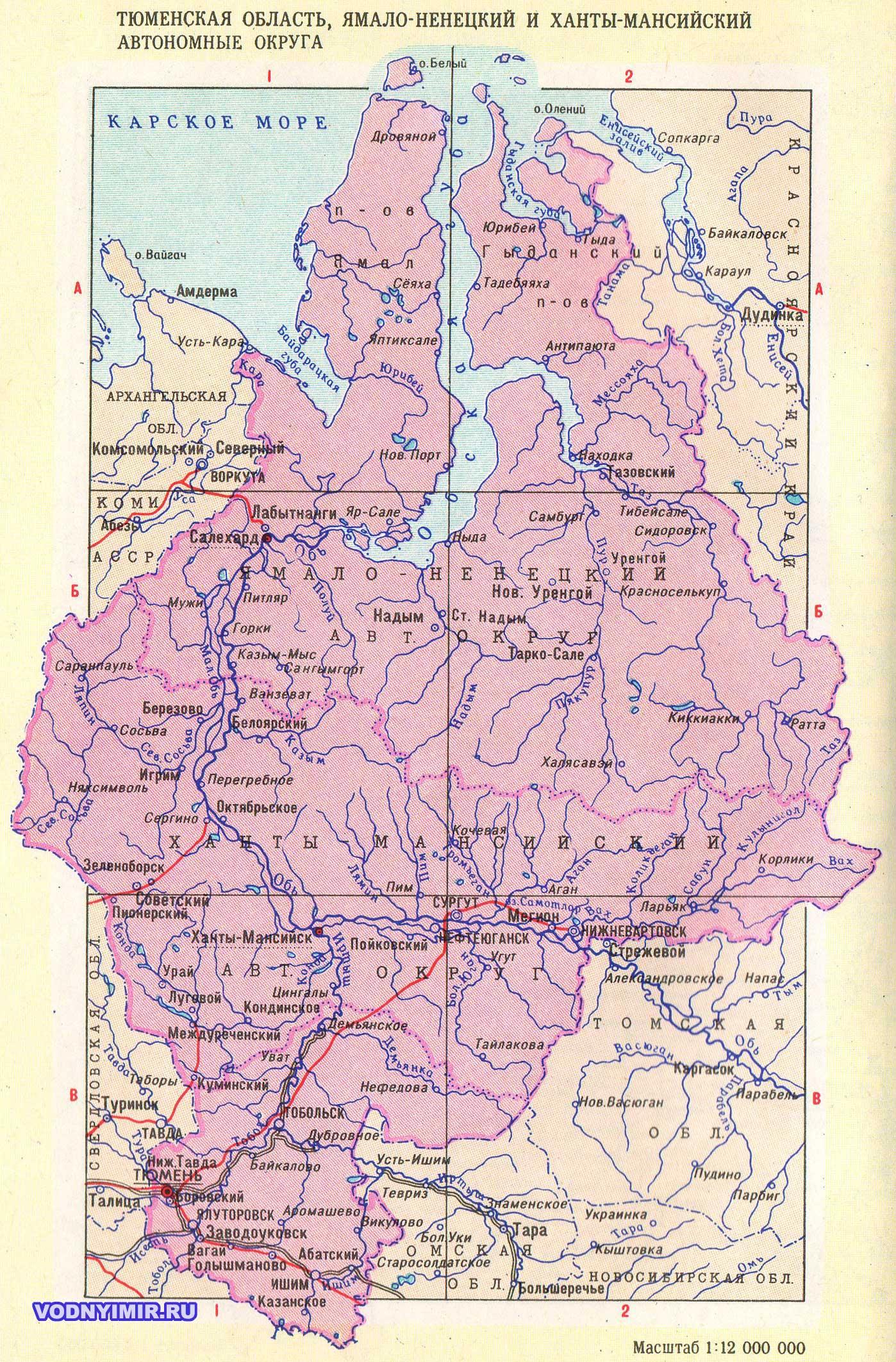 Подробная Карта Ямало Ненецкого Округа