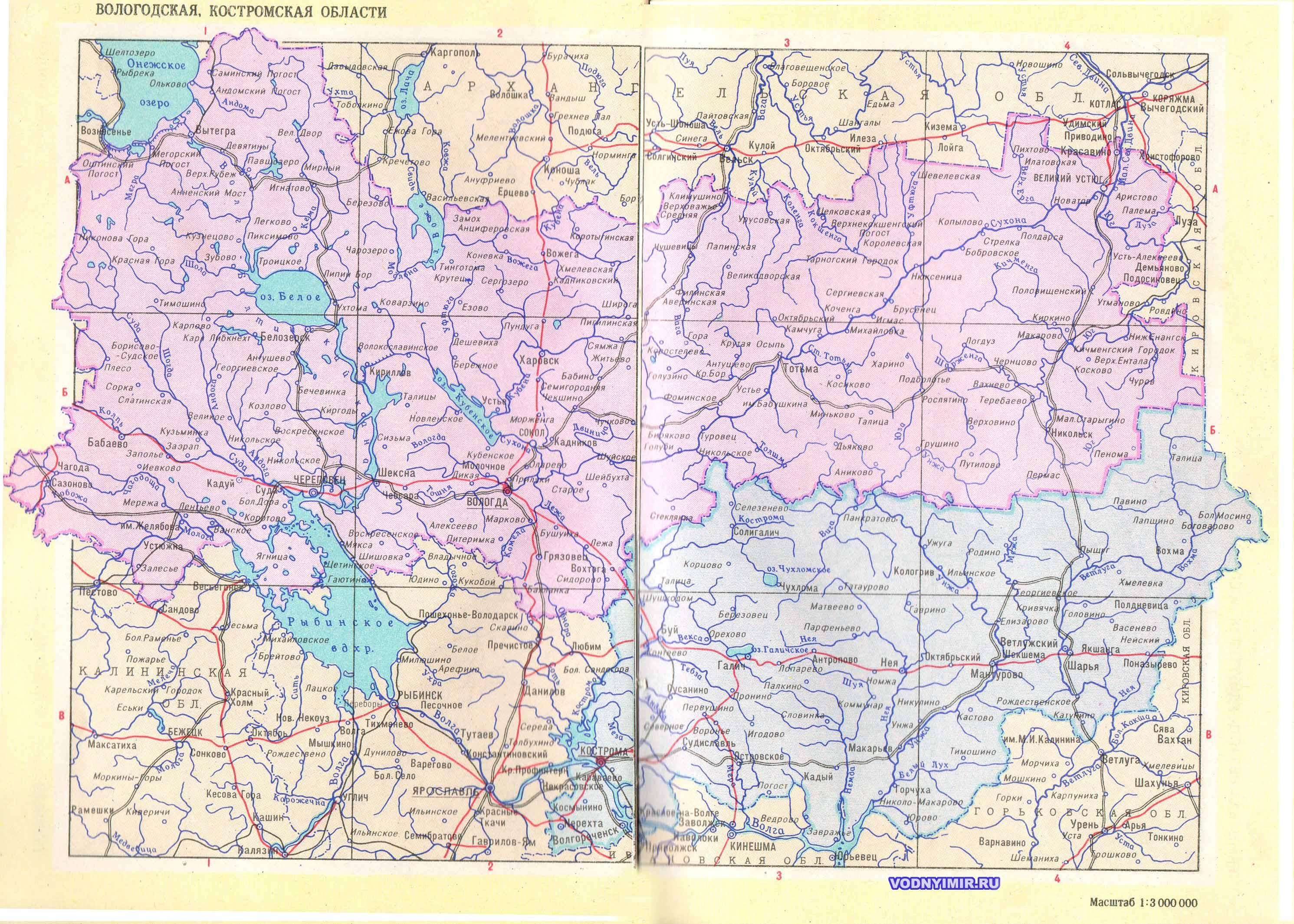 Карта вологодской костромской