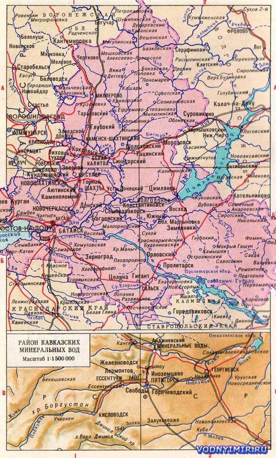 Gps Карта Ростовской Области Скачать - centriczavod: http://centriczavod.weebly.com/blog/gps