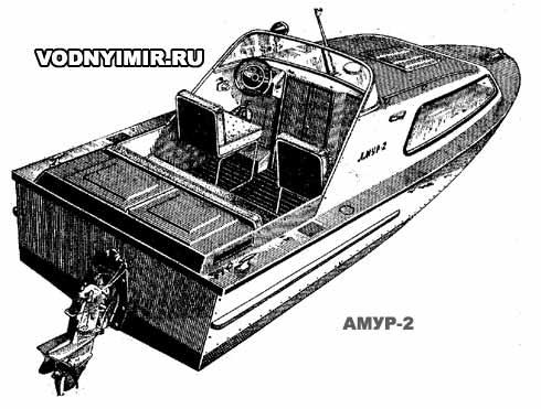 фото катер амур-2