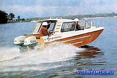лодка фото сарепта