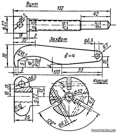 Съемник гребного винта мотора «Ветерок»