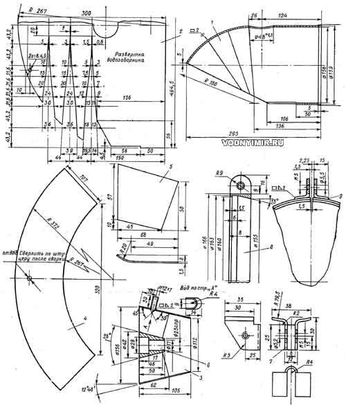 Детали водовода и спрямляющего аппарата