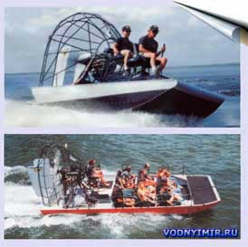 Panther Airboat Corporation