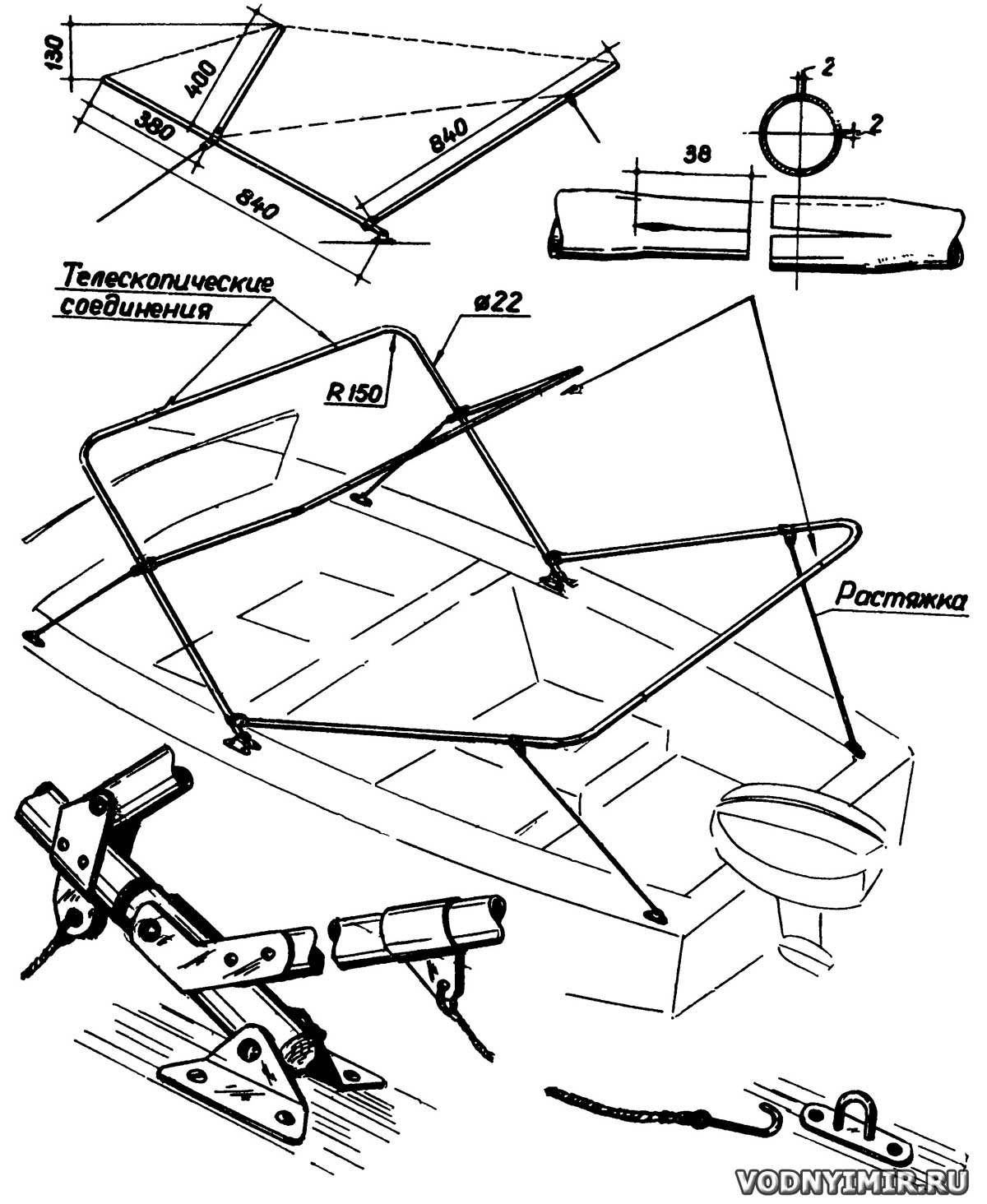 Прицеп - палатка/кухня/дача своими руками - Рыбалка без границ 42